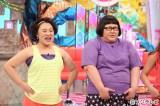 6月17日放送、フジテレビ系『幸せ追求バラエティ 金曜日の聞きたい女たち』
