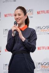 『オレンジ・イズ・ニュー・ブラック』トークショーに出演した遼河はるひ (C)oricon ME inc.