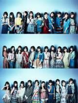 6月17日放送、テレビ朝日系『MUSIC STATION SP 「世代を超えるカッコイイ歌謡曲」』に出演するAKB48