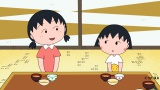 6月5日放送分『ちびまる子ちゃん』