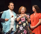 舞台『横浜グラフィティ』制作発表会見に出席した(左から)勝野洋、キャシー中島、勝野雅奈恵氏 (C)ORICON NewS inc.