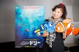 『ファインディング・ドリー』の日本版エンドソング「アンフォゲッタブル」を歌う八代亜紀 (C)2016 Disney/Pixar. All Rights Reserved.
