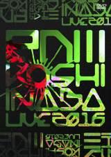 稲葉浩志ライブDVD『Koshi Inaba LIVE 2016 〜enIII〜』(8月3日発売)