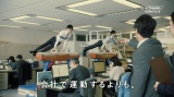 オフィス内で「あん馬」をしている内村航平(左)と加藤凌平(右)