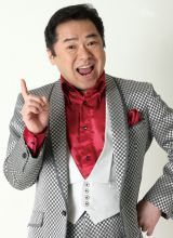 「NAGARAグランプリ 2016」決勝大会にゲストコメンテーターとして登場予定のグッチ裕三