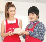映画『二ツ星の料理人』イベントに出席した(左から)ダレノガレ明美、加藤涼 (C)ORICON NewS inc.