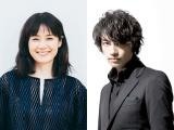 NHKのドラマ『運命に、似た恋』(9月23日スタート)で共演する原田知世と斎藤工