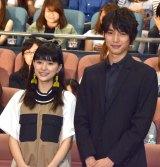 (左から)芳根京子、福士蒼汰