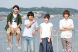 7月11日スタートの月9ドラマ『好きな人がいること』に出演する(左から)野村周平、山崎賢人、桐谷美玲、三浦涼介
