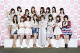 『第8回AKB48選抜総選挙』17位〜32位「アンダーガールズ」(C)AKS