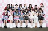 『第8回AKB48選抜総選挙』33位〜48位「ネクストガールズ」(C)AKS