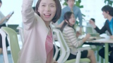 女優・松岡茉優が出演している新TVCM「ちょっとアクティブ」篇