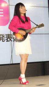 マンドリン演奏で新曲『Princess』を披露したmiwa (C)ORICON NewS inc.