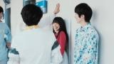 miwaが出演する『BAKE』新CMカット