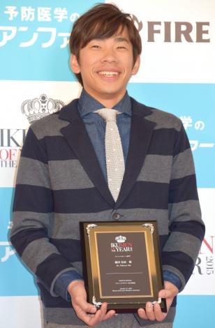 『イクメン オブ ザ イヤー 2015』スポーツ部門を受賞した織田信成 (C)ORICON NewS inc.