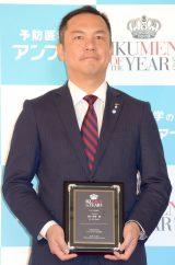 『イクメン オブ ザ イヤー 2015』特別部門を受賞した鈴木英敬三重県知事 (C)ORICON NewS inc.