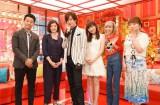 スタジオ出演者(左から)綾部祐二(ピース)、高岡早紀、DAIGO、指原莉乃(HKT48)、若槻千夏、柳原可奈子(C)TBS