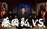 MBS・毎日放送ではPR動画のキャラクターに藤岡弘、を起用(C)MBS