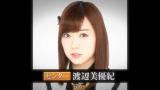 NMB48劇場公演で15thシングルのセンター&選抜16人を発表(C)NMB48