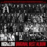 アルバム『HiGH & LOW ORIGINAL BEST ALBUM』裏ジャケット