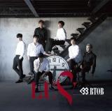 BTOBの日本5thシングル「L.U.V」通常盤Type-B