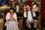 浅香唯、サバンナ高橋が6月22日放送のテレビ朝日系『あいつ今何してる?』3時間スペシャルに出演(C)テレビ朝日