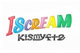 Kis-My-Ft2の5枚目のオリジナルアルバム「I SCREAM」ロゴ