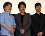 映画『クリーピー 偽りの隣人』トークショーに登場した(左から)黒沢清監督、役所広司、西島秀俊 (C)ORICON NewS inc.