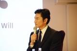 発表イベントでは、伊勢谷自らイトーキとの共同事業の構想を解説した (C)oricon ME inc.