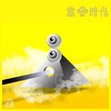 22日から配信がスタートしたRADIO FISH新曲「黄金時代」