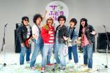 片桐仁、やついいちろうがメインボーカルを務める架空のバンド「ザ・ぶどうかんズ」(C)NHK