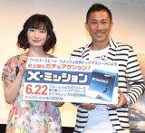 映画『X-ミッション』のブルーレイ&DVDリリースイベントに出席した(左から)武田梨奈、前園真聖 (C)ORICON NewS inc.