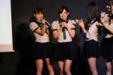 『第7回AKB48選抜総選挙』速報8位にランクインした兒玉遥(中央) (C)AKS