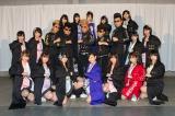 氣志團からHKT48選抜メンバーへ名前入り特攻服プレゼント(C)AKS
