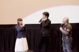 テレビシリーズ&OVA一挙上映イベントの模様(左から)渕上舞、岩浪美和氏(音響監督)