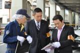 「この『捜査一課長』をこれで終わりにはしたくない」と内藤剛志(中央)はシリーズ化に意欲を見せていた(C)テレビ朝日