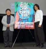 (左から)井口昇監督、斎藤工