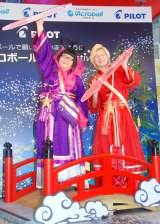 織姫&彦星の衣装で登場したメイプル超合金 (C)ORICON NewS inc.