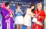 メイプル超合金=『〜アクロボールで願いが叶いますように〜PILOTアクロボール Star Festival』 (C)ORICON NewS inc.