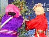 短冊に願いごと…メイプル超合金=『〜アクロボールで願いが叶いますように〜PILOTアクロボール Star Festival』 (C)ORICON NewS inc.