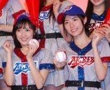 AKB48高校野球選抜の(左から)渡辺麻友、松井珠理奈 (C)ORICON NewS inc.