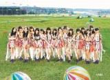 『イナズマロック フェス 2016』出演が発表されたHKT48