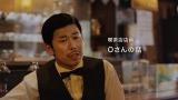 喫茶店の店員を演じる元巨匠の岡野陽一