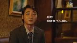 上野一の同僚を演じるジャングルポケット・斉藤