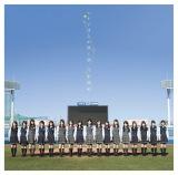 上半期シングルランキング3位 乃木坂46の14thシングル「ハルジオンが咲く頃」