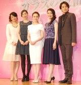 出演者一同(左から)東風万智子、マイコ、貫地谷しほり、一路真輝、小西遼生 (C)ORICON NewS inc.