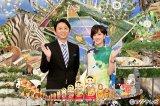 人気番組『なるほど!ザ・ワールド』のスペシャル番組『なるほど!ザ・ワールド2016夏』(7月4日 後9:00)でMCを務める(左から)有吉弘行、滝川クリステル