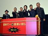 (左から)白石和彌監督、ピエール瀧、YOUNG DAIS、綾野剛、植野行雄(デニス)、木下隆行(TKO) (C)ORICON NewS inc.