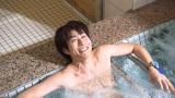 「申し訳ない」といいながら昼から銭湯がやめられない(C)テレビ東京