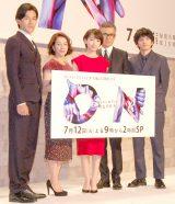出演者一同(左から)要潤、原田美枝子、波瑠、渡部篤郎、林遣都 (C)ORICON NewS inc.